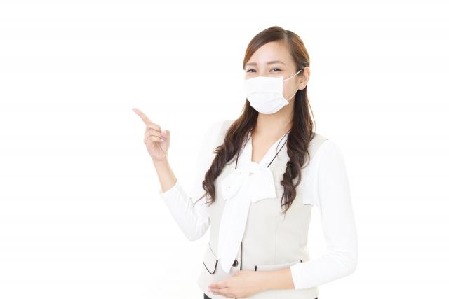 \名取市/ワクチン接種会場における運営スタッフ募集!
